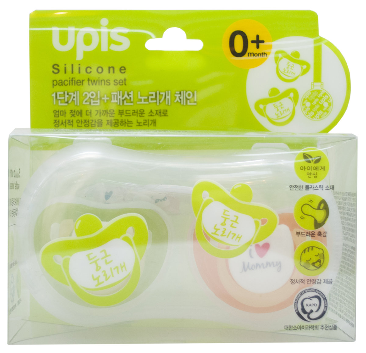 SILLICON PACIFIER TWIN SETS (STAGE 1)