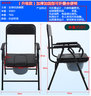 Toilet Folding Chair (full set)