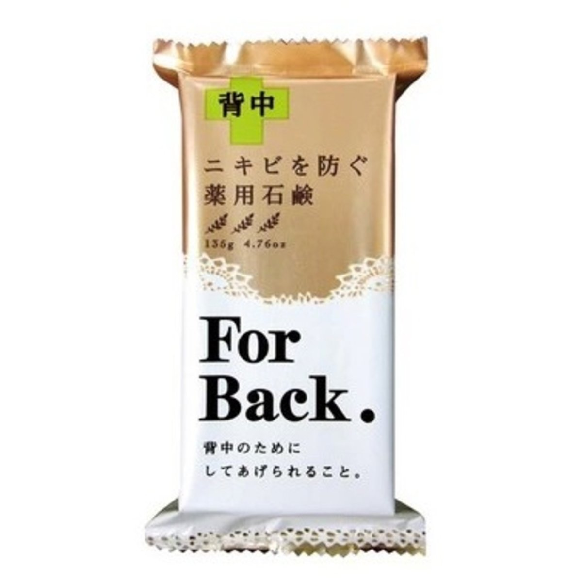 For Back Medicated Soap 135g (1 pcs)