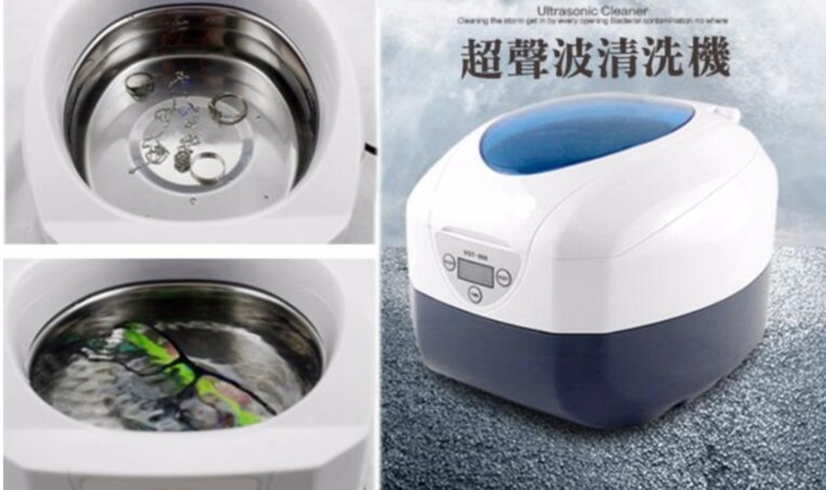 Professional Ultrasonic Cleanser