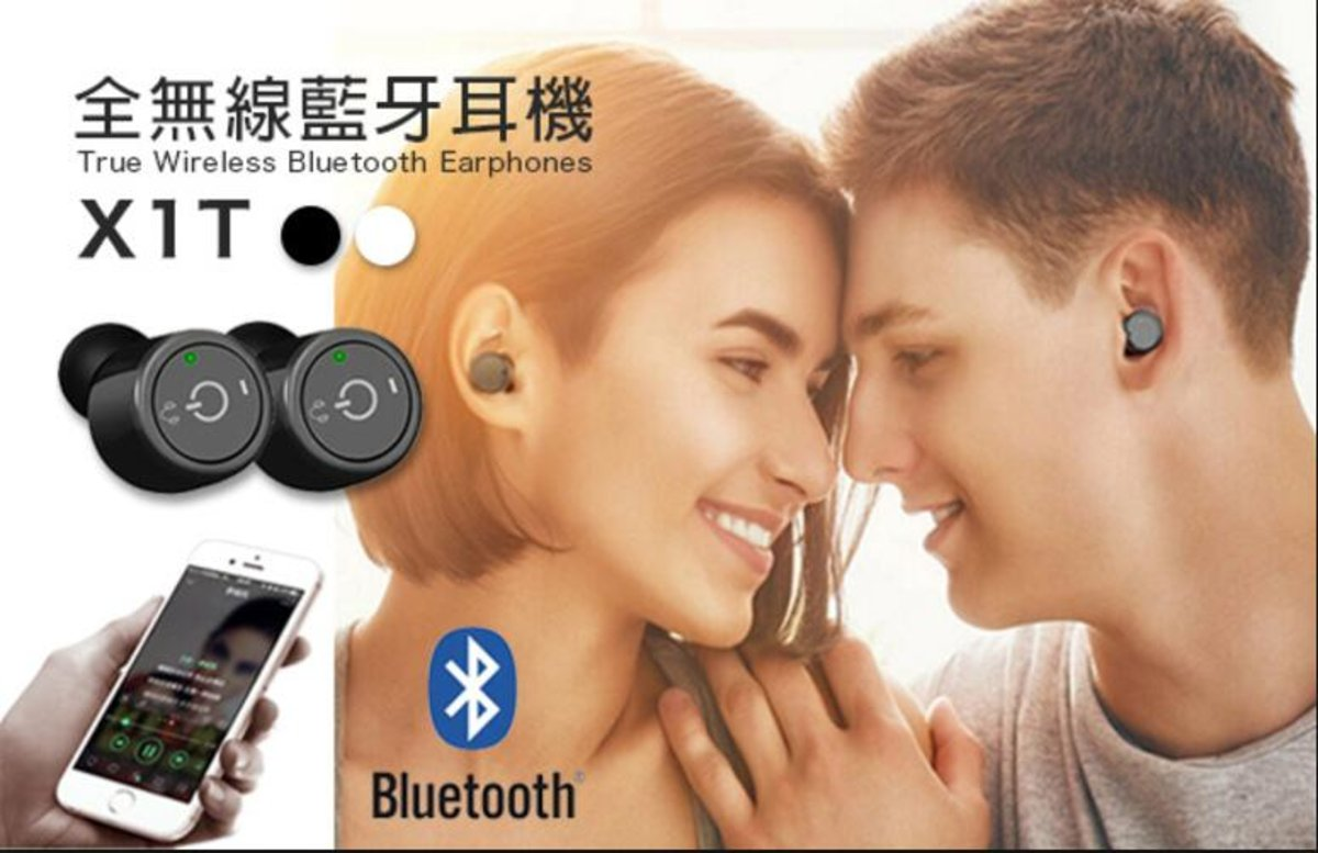 Wireless Bluetooth Earphones (Black)