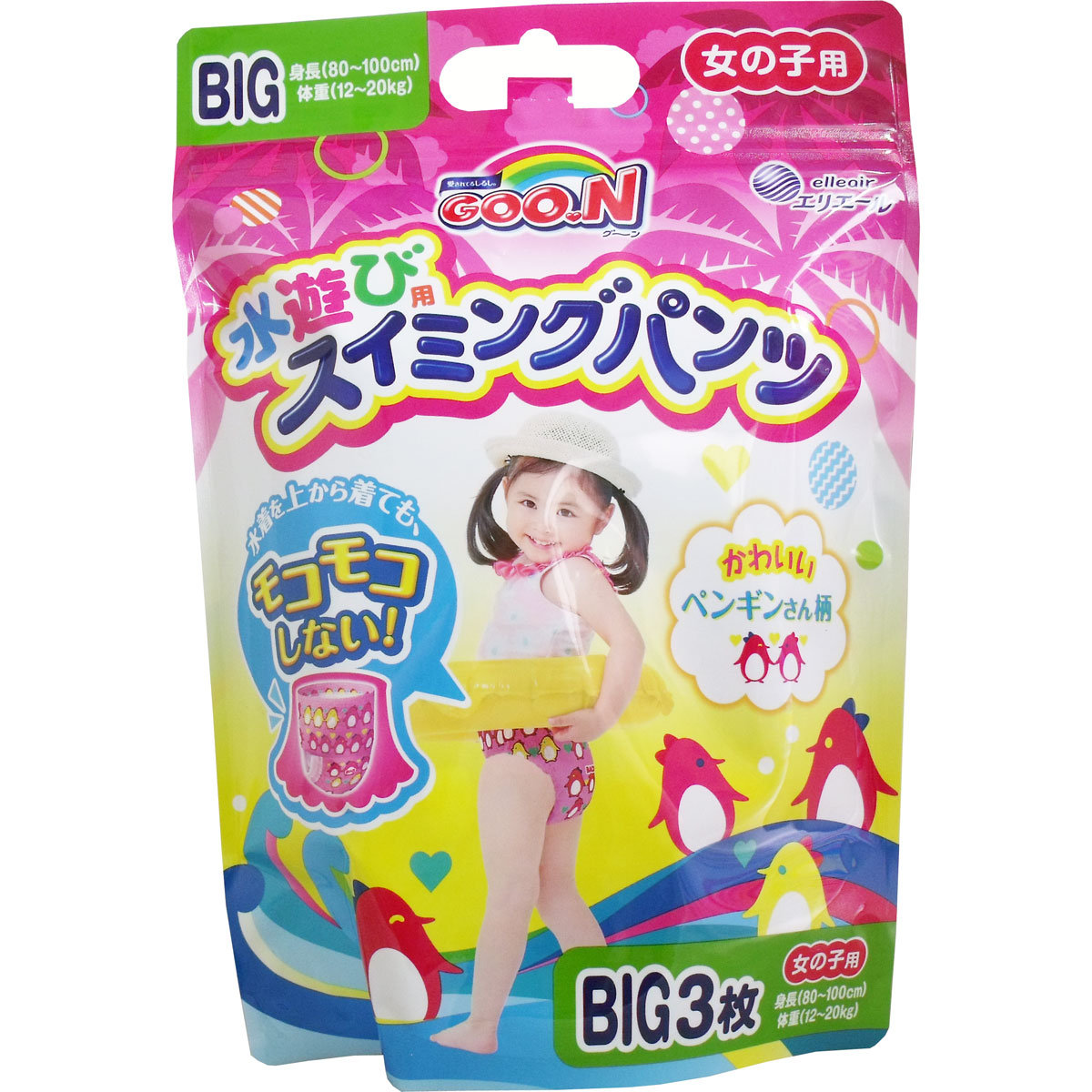 Girl Swim Diaper ( XL, 3 pieces) (Parallel Import Product)