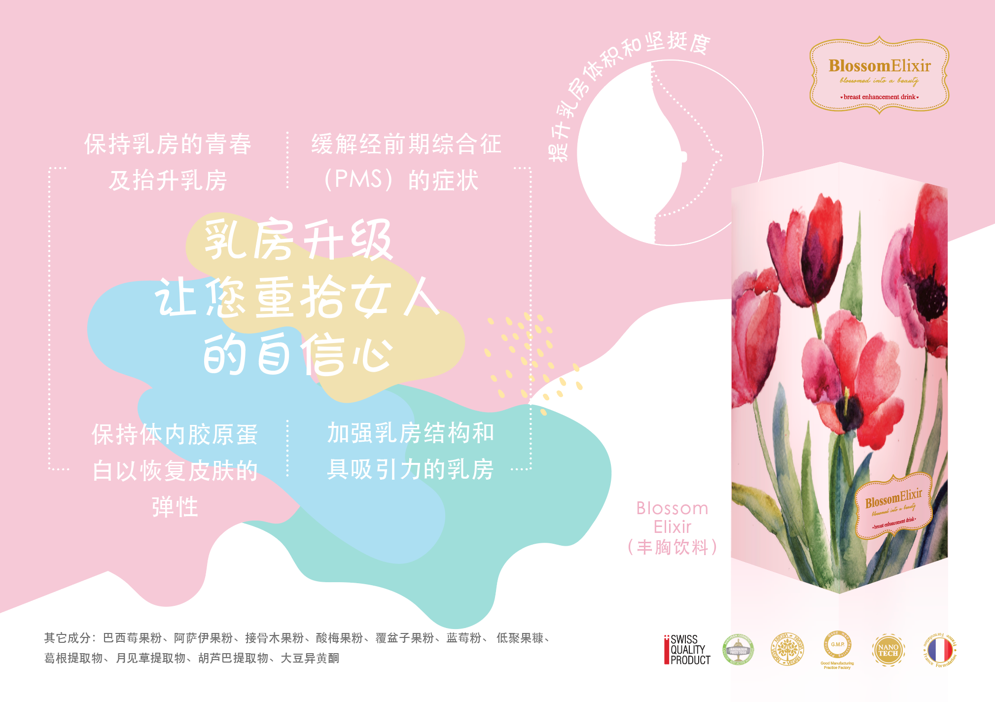 Blossom Elixir | Blossom Elixir Premium Berries Drink