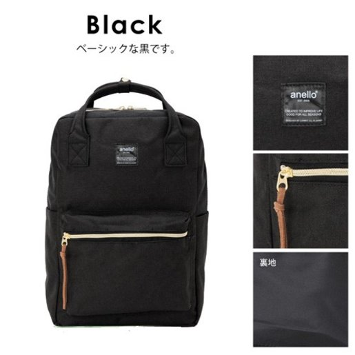 (Black) Japan Anello Classic Square Backpack