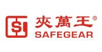 Safegear