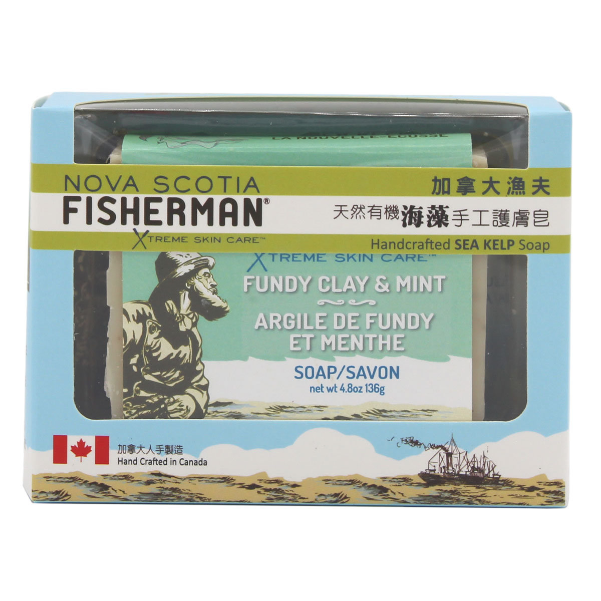 NSF Fundy Clay & Mint Soap