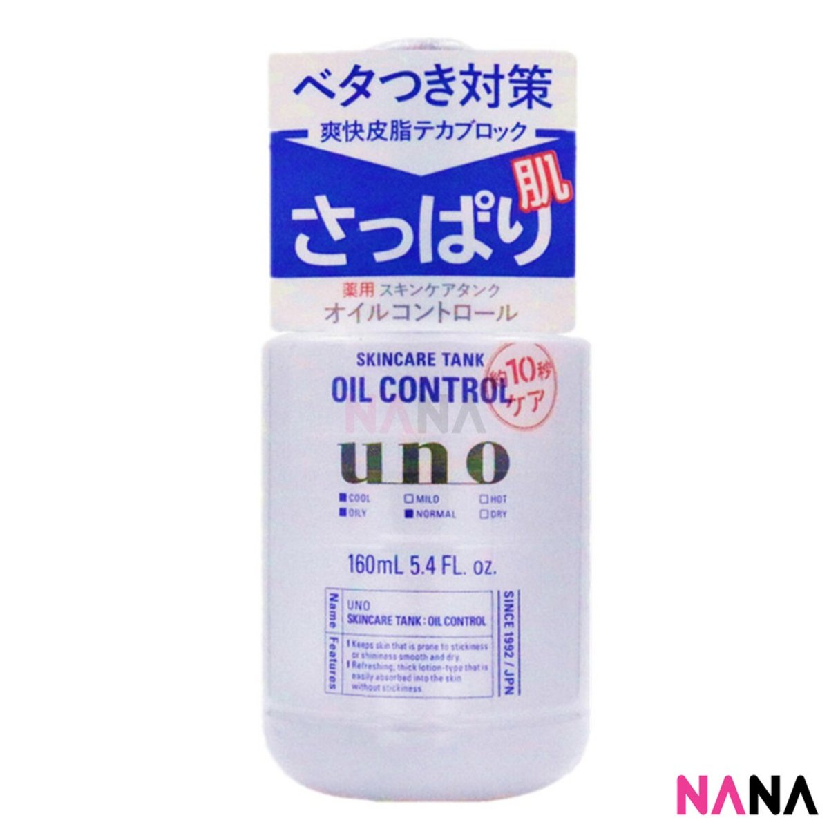 Uno Skincare Tank Moisturizing Lotion for Men - Oil Control 160ml