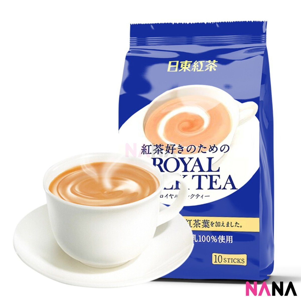 Instant Royal Milk Tea Powder - 100% Hokkaido Milk (10 Sticks)
