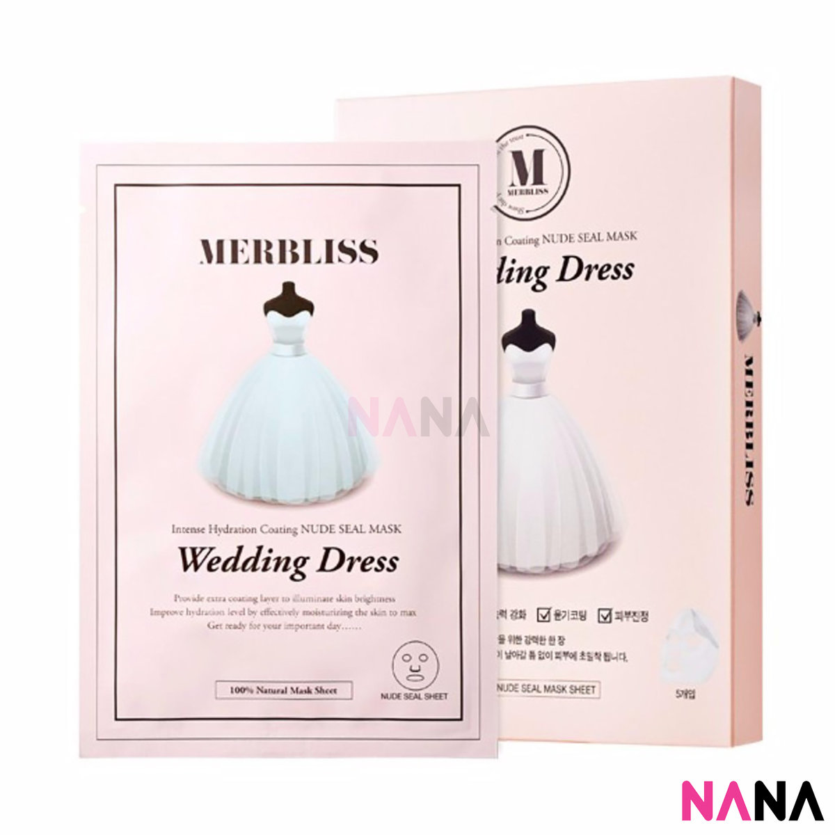 Wedding Dress Intense Hydration Coating Nude Seal Mask (5 Sheets)