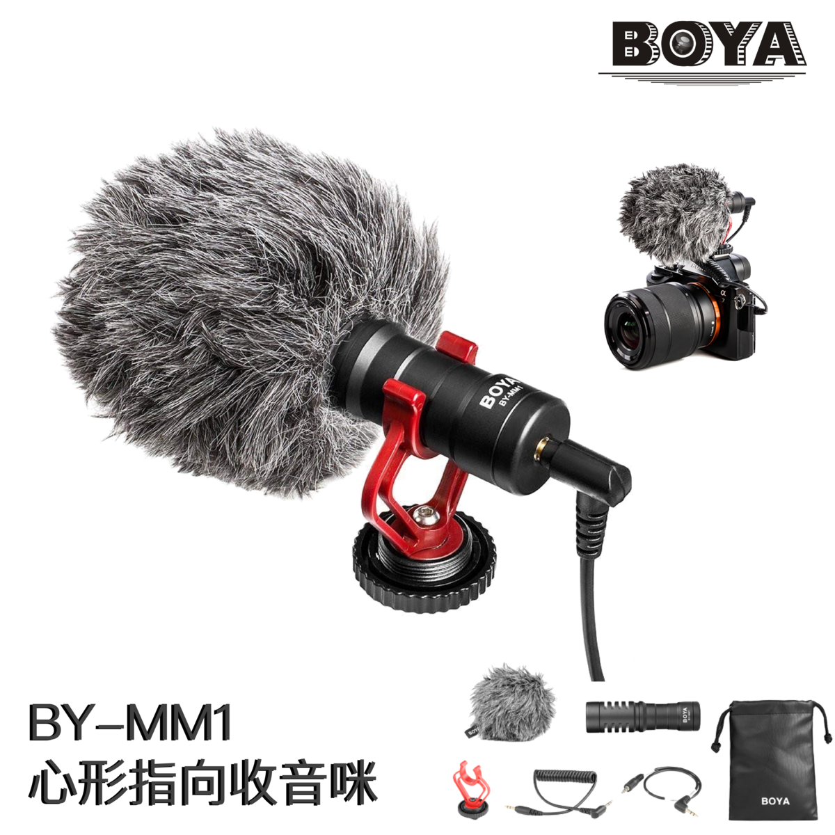 Boya 3 5mm Trs Cardioid Microphone By Mm1 Hktvmall Online Shopping
