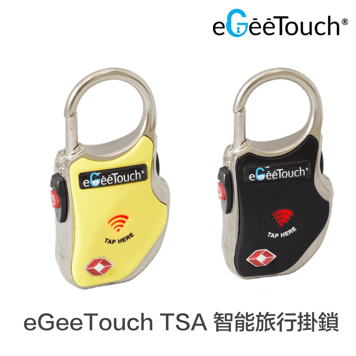 NFC+BT TSA Travel Lock BLACK
