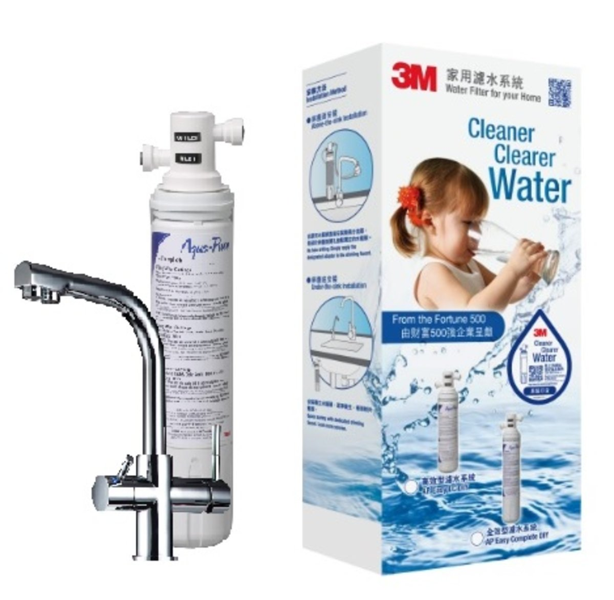 3M AP Easy Complete Water Filter System 全效型濾水器連(LED FAUCET-J)