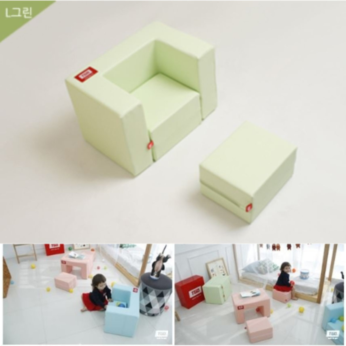 Baby sofa, Light Green