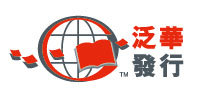 GLOBAL CHINA CIRCULATION & DISTRIBUTION LIMITED