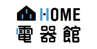 Home 電器館