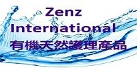 Zenz Organic / Natural Health Products
