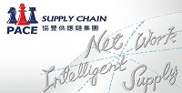 PACE SUPPLY CHAIN INTERNATIONAL LIMITED