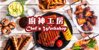 Chef's Workshop (HK) Limited