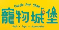 Castle Pet Shop
