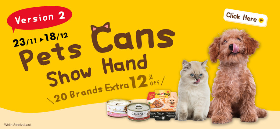 Cans Snacks Show Hand (v2)