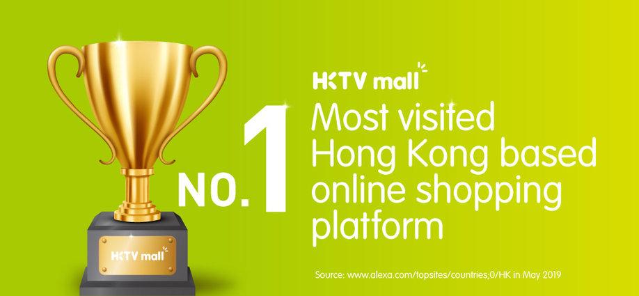 e7c684507 HKTVmall Online Shopping