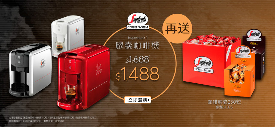 Boncafe - Buy Coffee Capsule Machine free capsule x 3