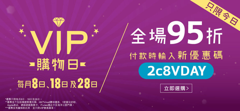 vipcode_mall_slider-a_m1