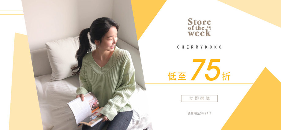 store of the week - Cherrykoko-a_2