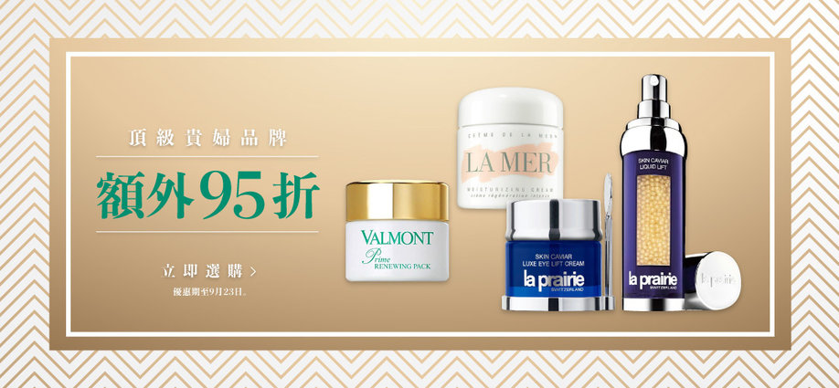 suntan & whitening products_beauty_slider-a_7