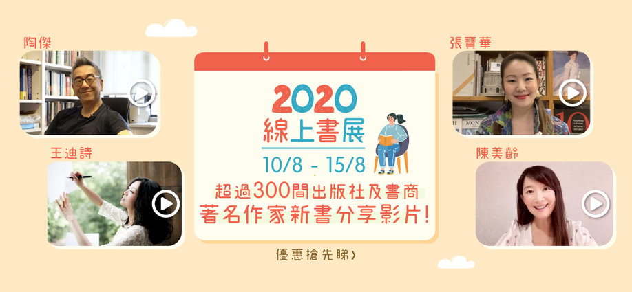 bookfair2020_authorversion_mall_slider_a_m3