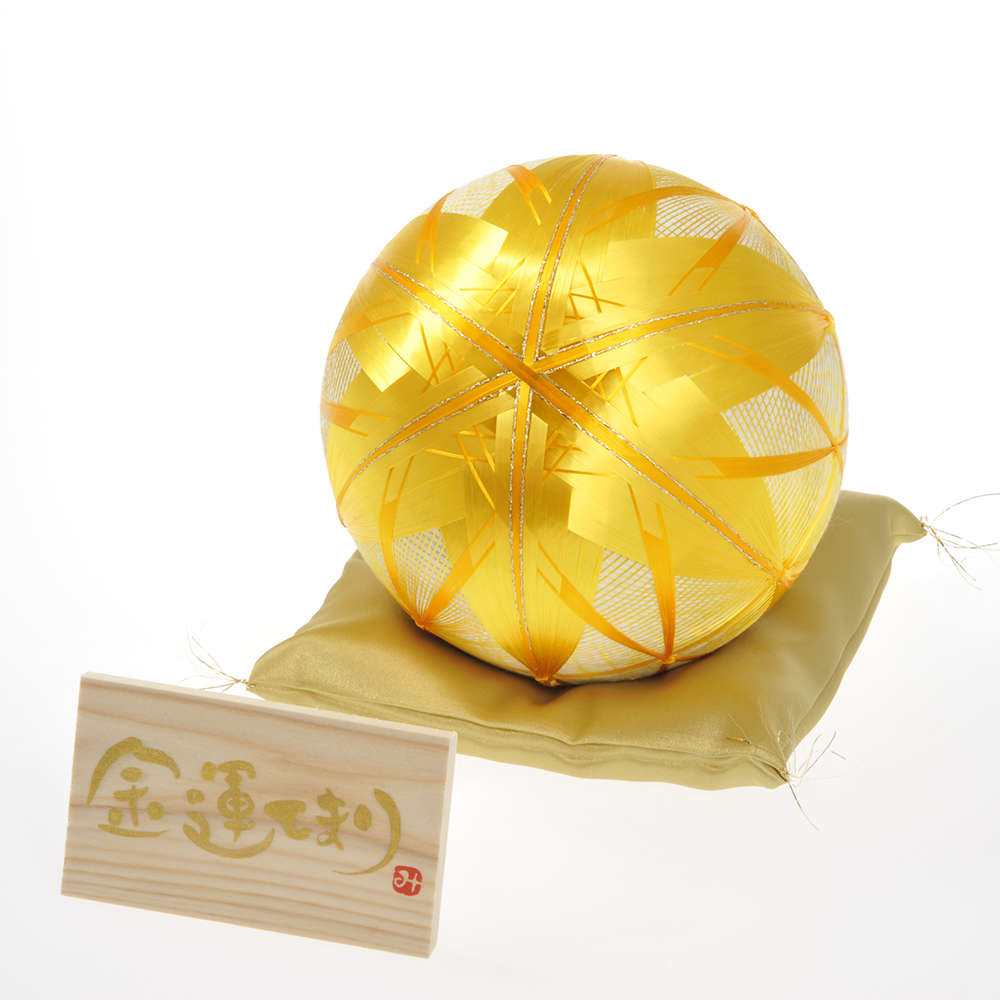 'Yuan' Temari (Luck and Wealth Handball)