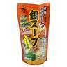 Soup 500g (4~5 people) set (Soup(soy sauce)/ 2 packs, Soup(miso)/ 2 packs)