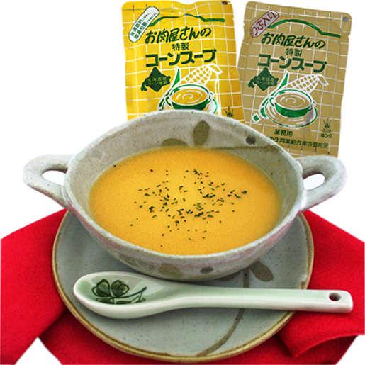 北海道栗米湯 10包裝