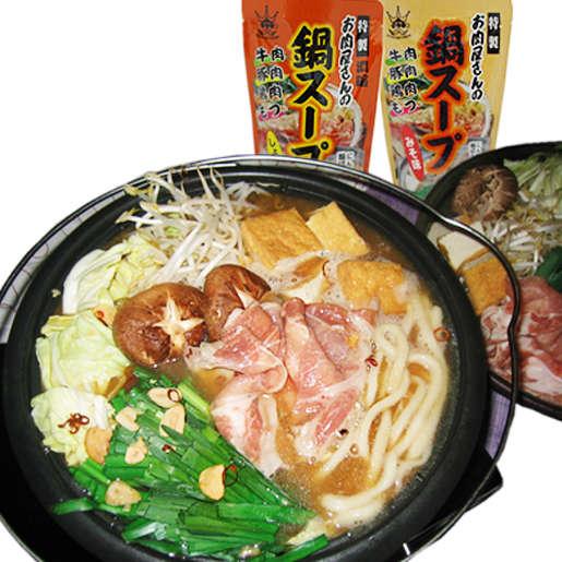 日式火鍋湯汁醬料套裝 (壽喜燒醬料、火鍋湯汁)