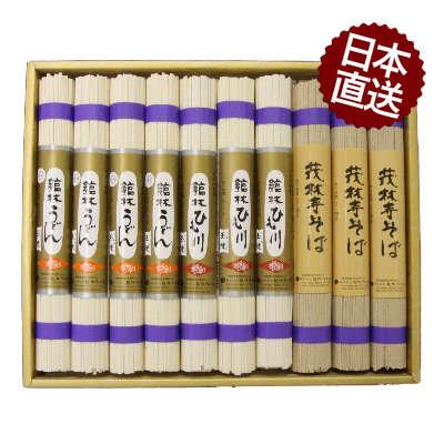 Tatebayashi Udon set 20 bundles