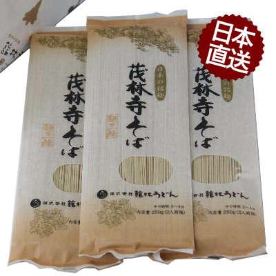 Tatebayashi  Morinji buckwheat noodles 20 packs