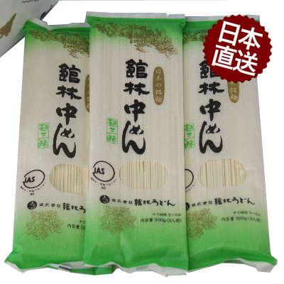Tatebayashi Zanmai middle noodles 20 packs