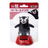 [Gift Set] Kumamon Head-Shaking Doll + Hand-Shaking Doll + Kumamon Thermal Mug