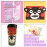 [Mother's Day Package] Kumamon Thermal Mug + Kumamon 3D Ear Towel + ellesoie Crystal Facial Mask