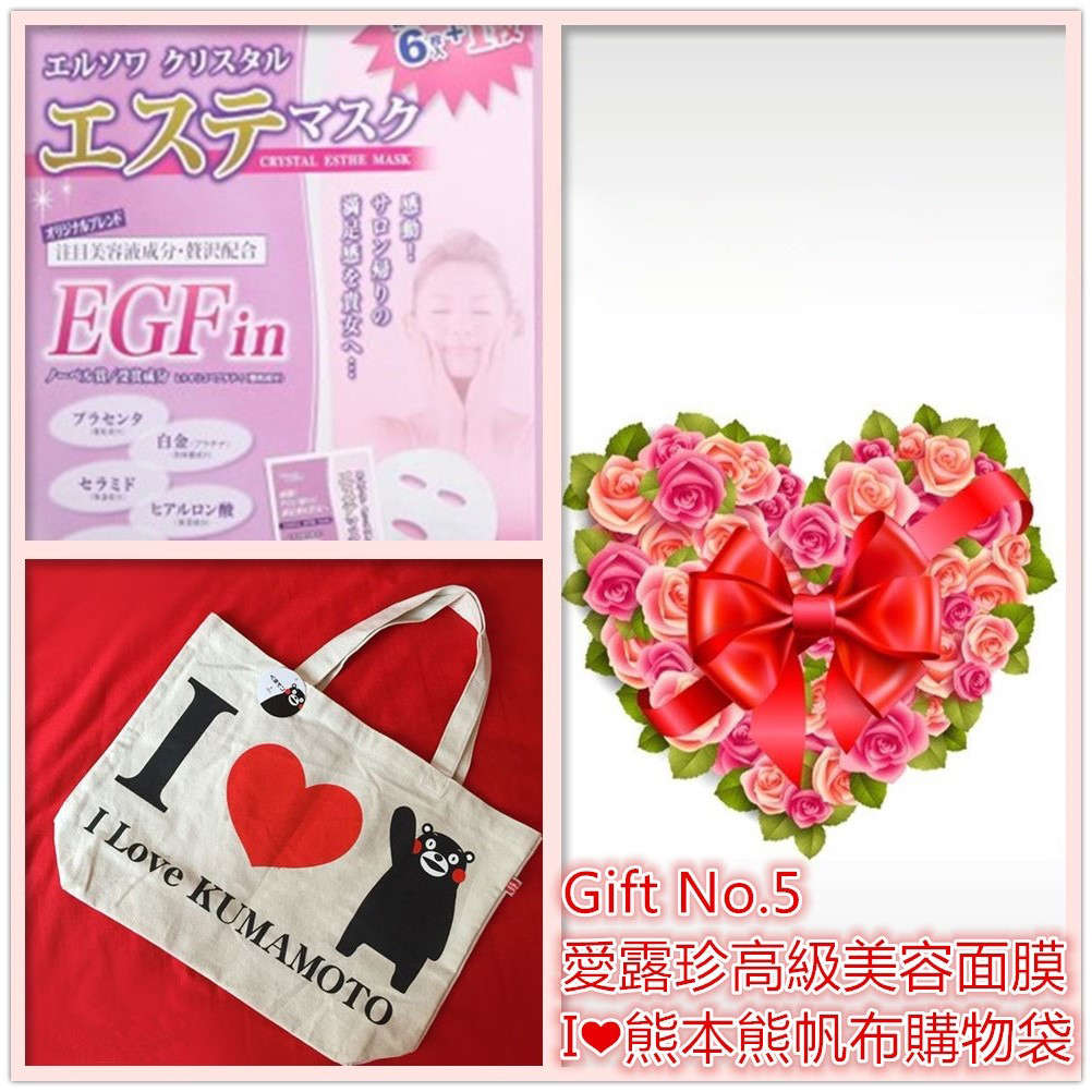 [Mother's Day Package] ellesoie Crystal Facial Mask + Kumamon LOVE Tote Bag