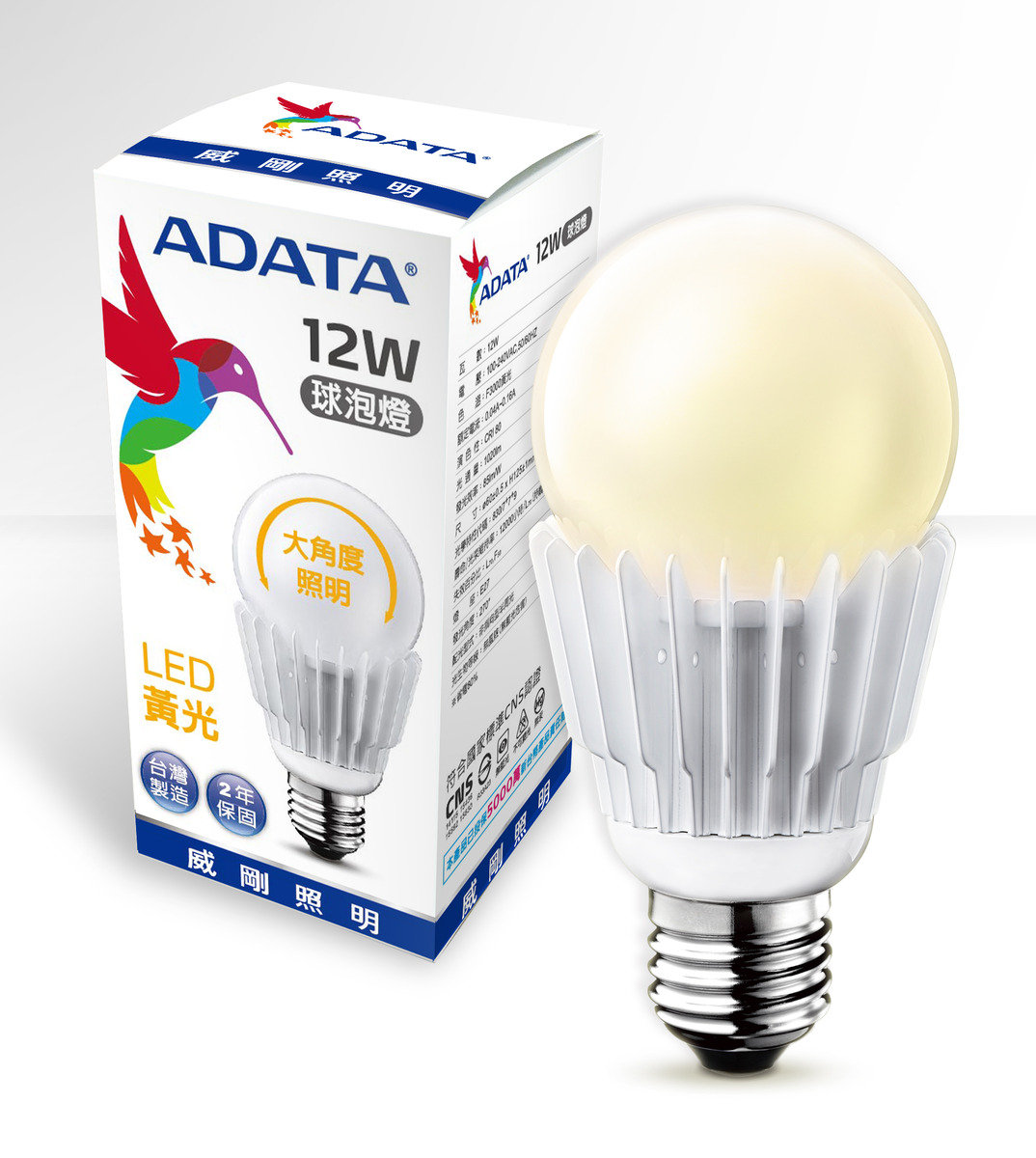 ADATA LED Bulb 12W 3000K Warm White