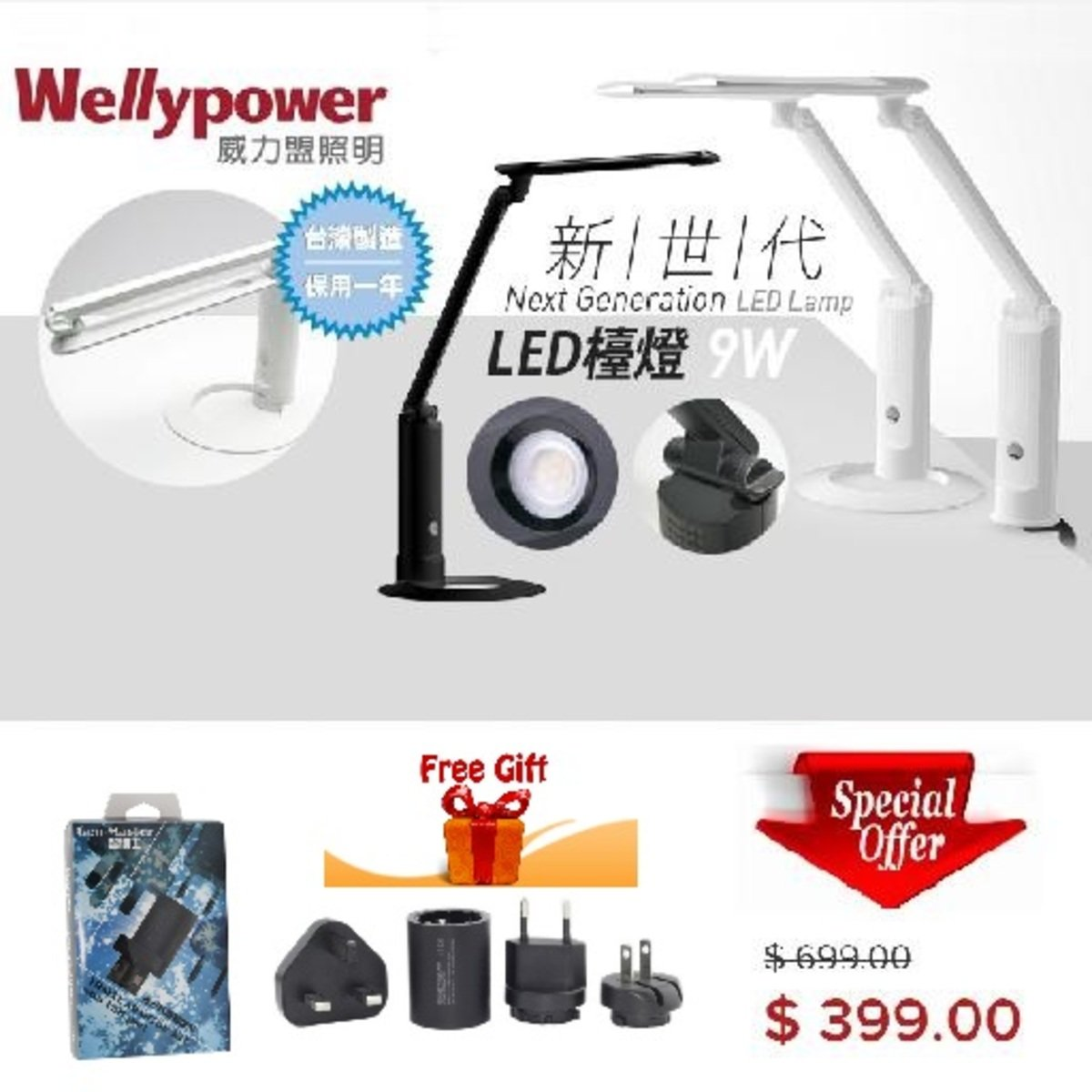 Next Generation 9W LED Black Desk Lamp Daylight (Free Gift of USB Travel Charger Kit)