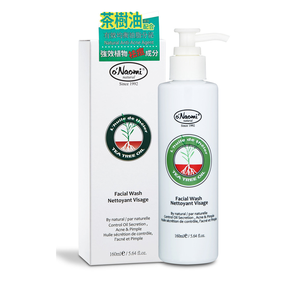Tea Tree Oil Facial Wash 160ml