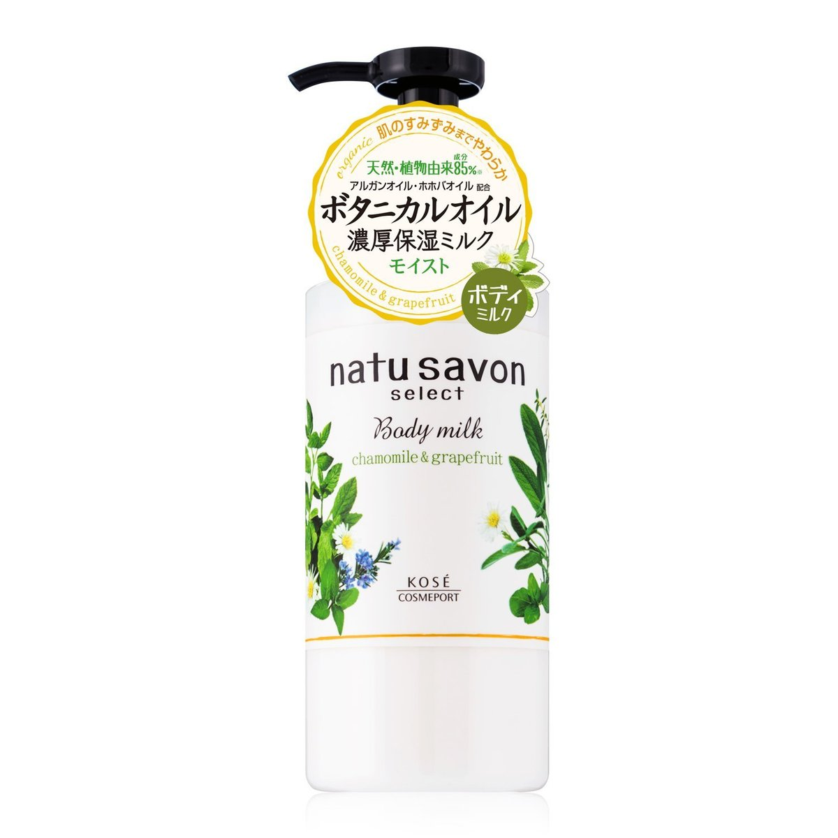 Kose Natu Savon Select Body Milk Chamomile & Grapefruit 230ml