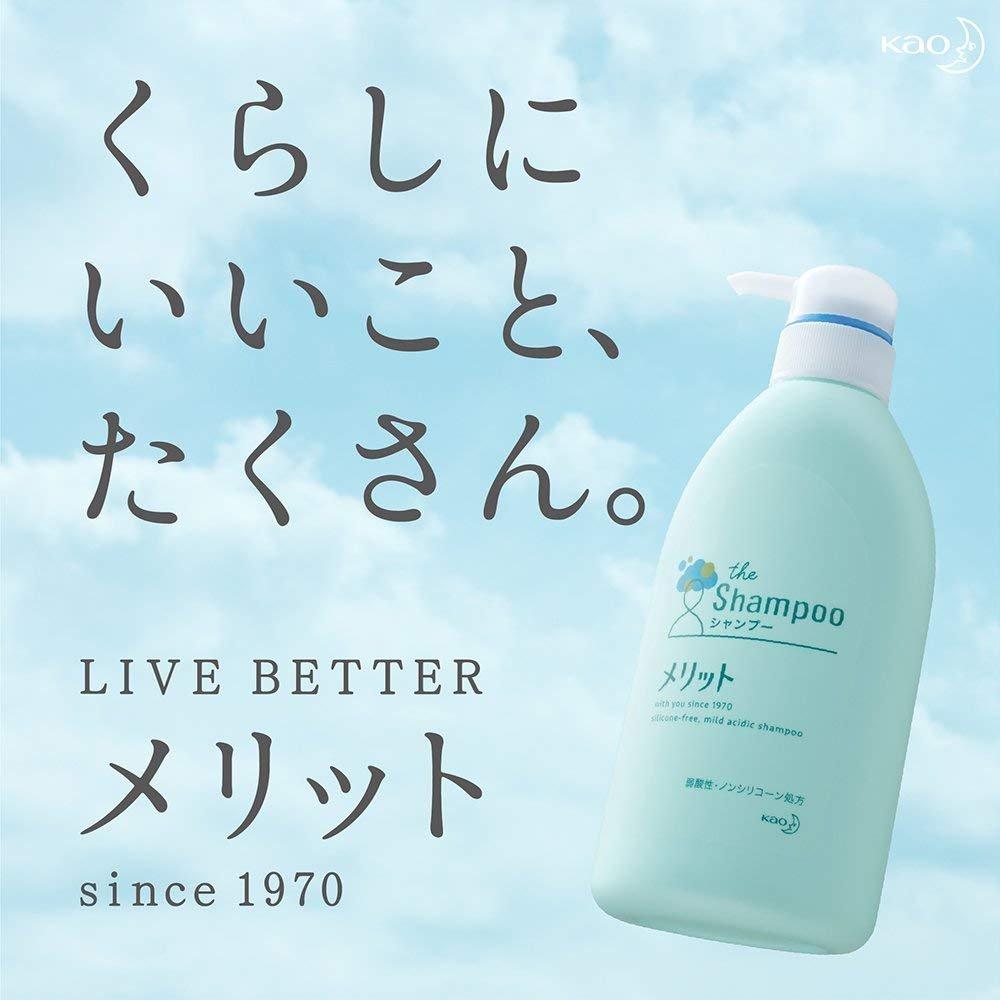 Kao Merit Silicone Freemild Acidic Shampoo Refill 340ml Clear Shampo Csoft Care Photo
