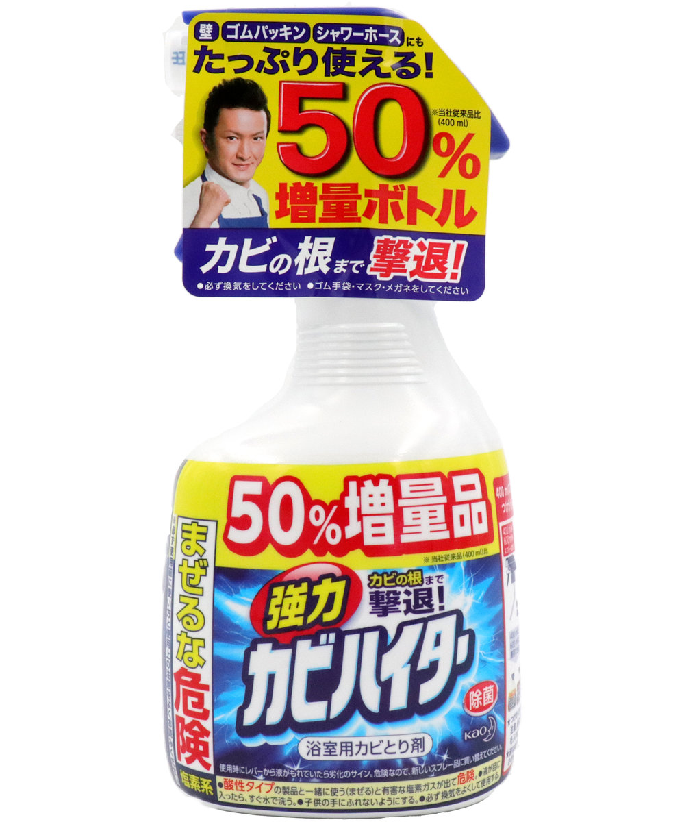 Kao bathroom Deodorant Clean Foam Spray (Increment) 600ml