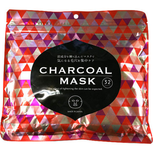 《Autumn Hot Sale》 SPC Charcoal Mask