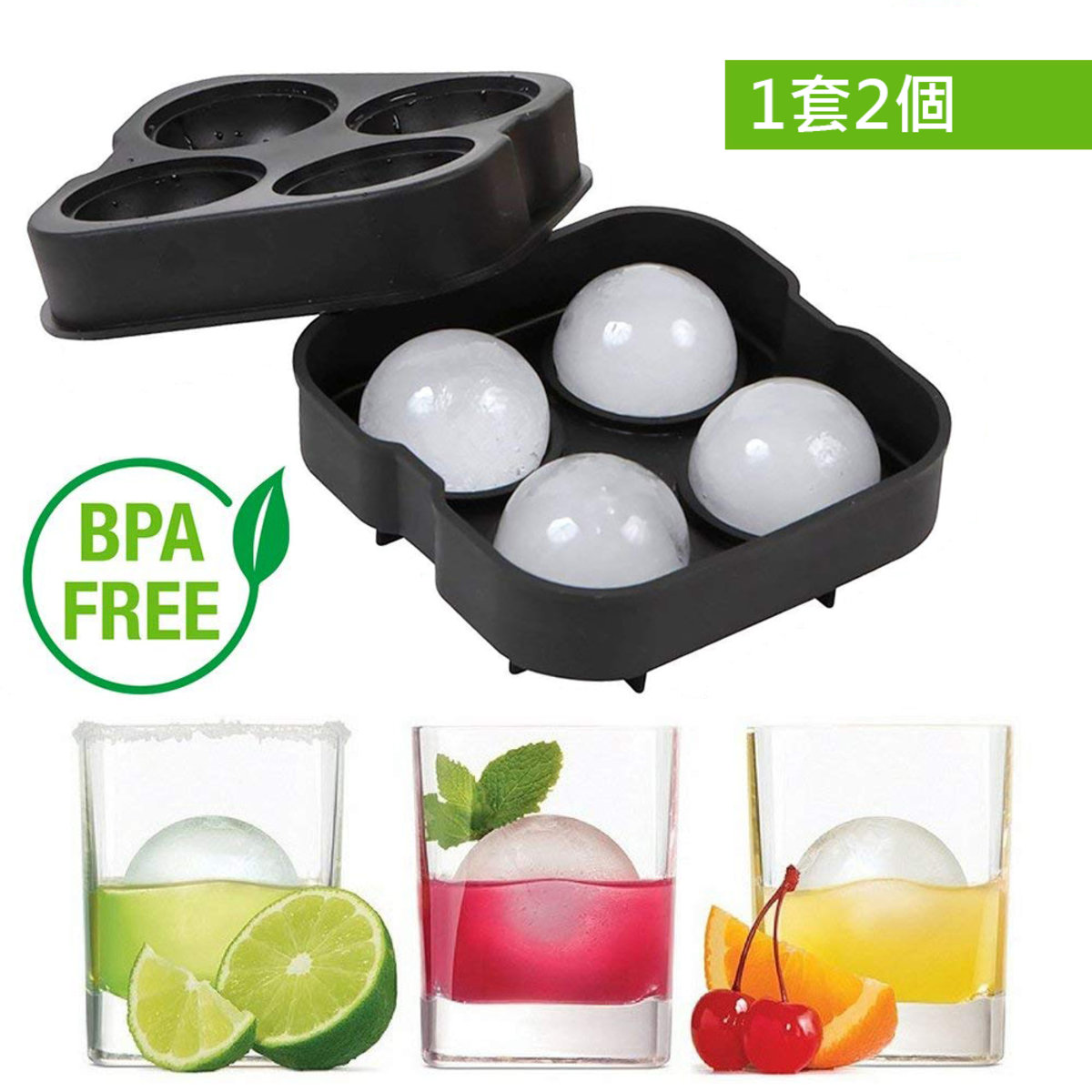 【Set of 2】 Silicone Ice Ball Mould Sphere Maker for Liqueur Glasses / Whiskey / Cocktail / Scotch
