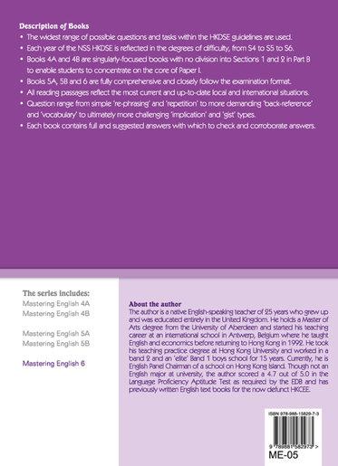 Hong Kong Joint Us Press Mastering English 6 For HKDSE
