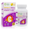 Vitamin C 500mg Time Release (100 Tab)